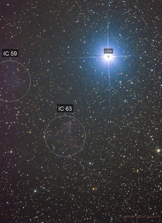 IC63.  The Ghost of Cassiopeia