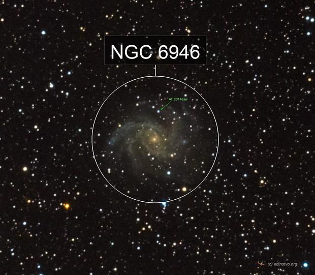 NGC 6946 (super nova AT 2017eaw)