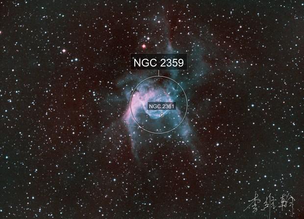 NGC2359 Thor's Helmet