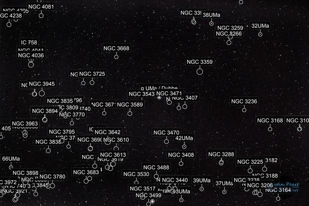 45 Minute Exposure of Star Sky using 75mm Lens