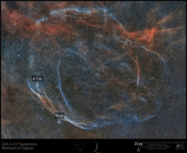 G65.3+5.7 Little Veil Nebula