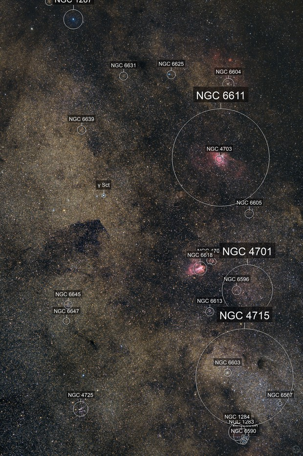 Serpens Widefield:  M16, M17 and NGC 6604