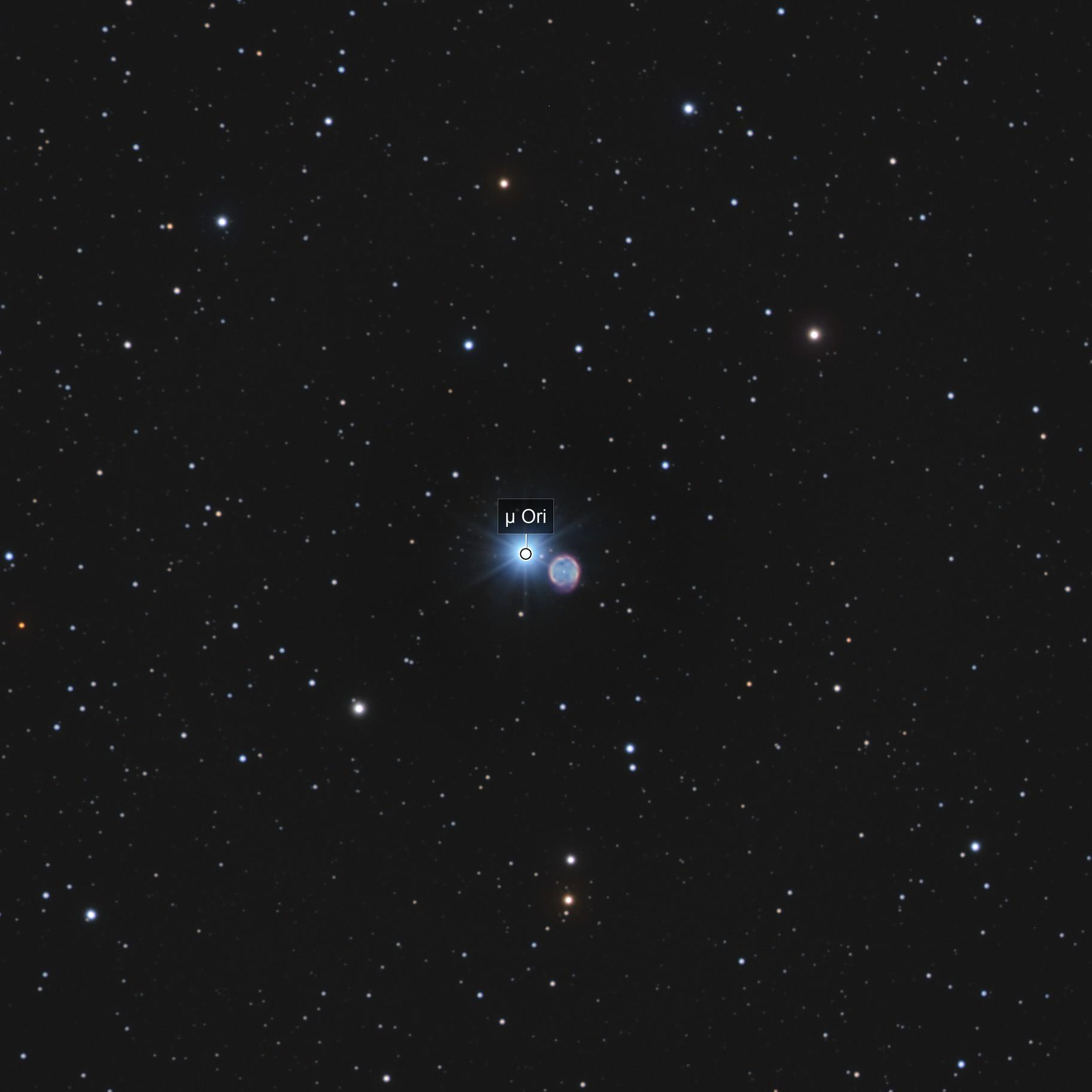 Abell 12 Hidden Nebula
