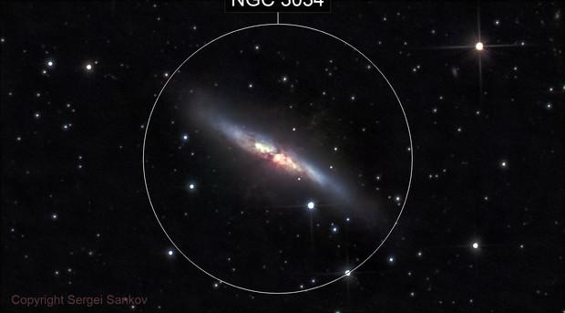 M82. Cigar Galaxy.