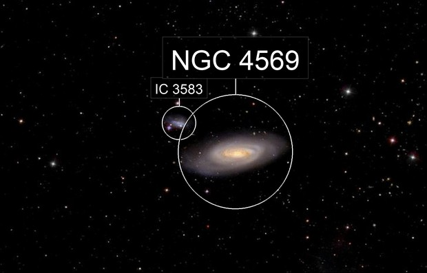 M90 Galaxy