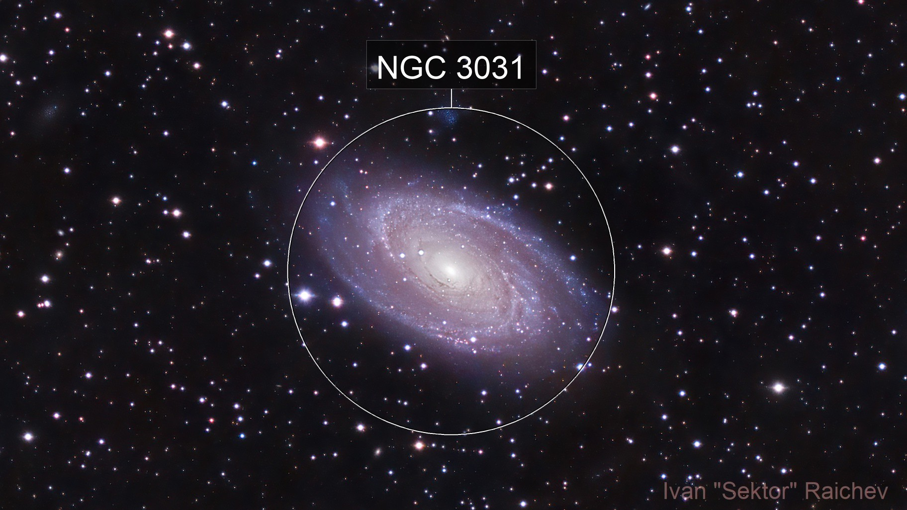 M81 as seen from the city of Sofia
