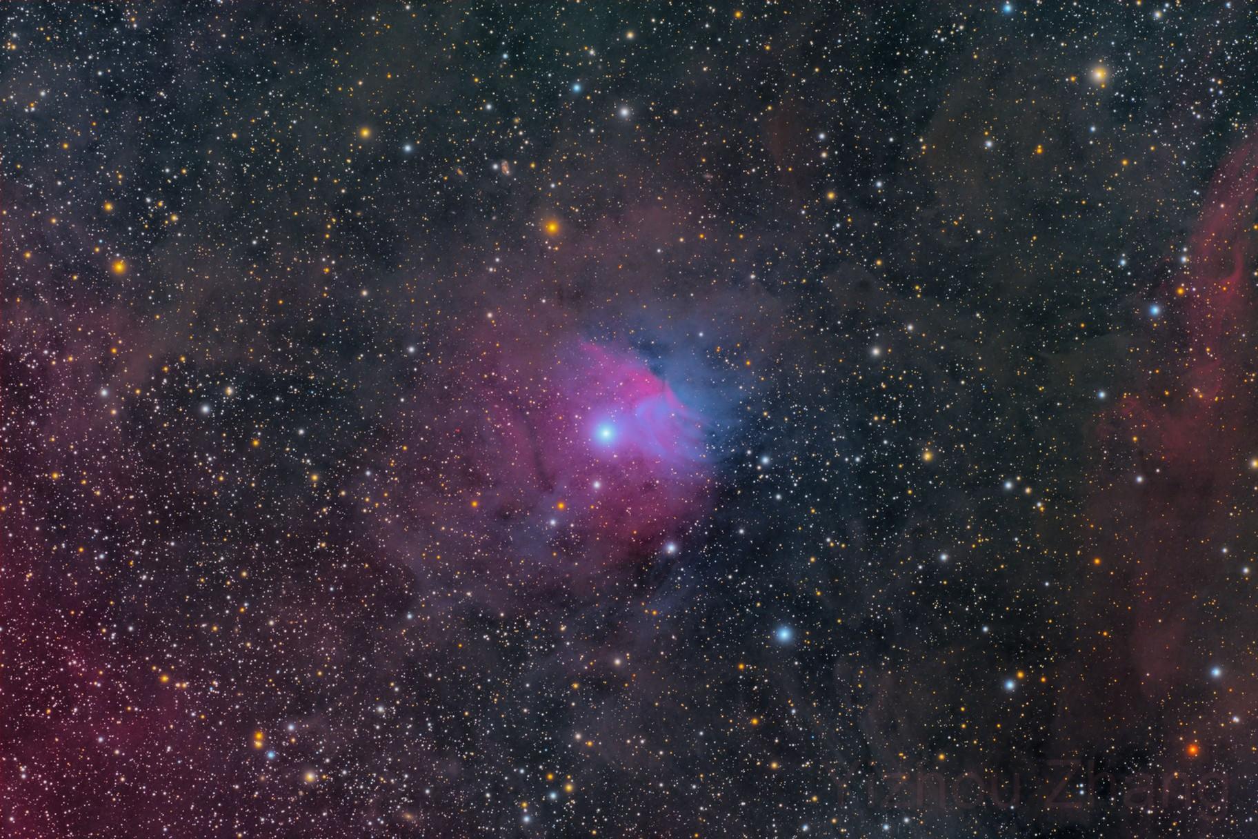 SH2-263 - Strawberry Nebula