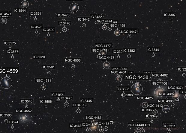 Virgo Cluster - 4 pane