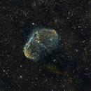 Crescent Nebula HS-OO,                                Allen Koenig