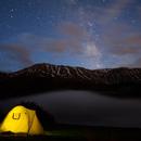A foggy night on a mountain,                                Adel Karimi