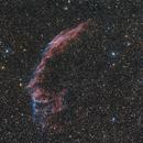 NGC 6992 Eastern Veil nebula,                                Ivan Bosnar