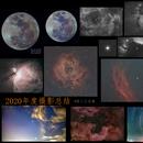 2020拍摄总结,                                康泽晟(国服路人王老康)