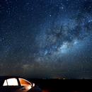 Space car,                                tavaresjr