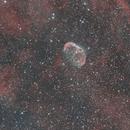 Crescent Nebula Bicolor HaOIII,                                Simo