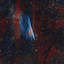 NGC 2736,                                Alan Karty