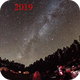 Milky Way at Peach State Star gaze 2019,                                John O'Neal, NC S...