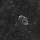 NGC 6888, H-alpha,                    Alexander Sorokin