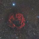 Simeis 147: Supernova Remnant,                                Bijan Moravej alahkami