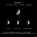Venus (UV+IR, false color) - 17.12.2016,                                Łukasz Sujka
