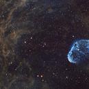 Crescent Nebula,                                Ohills
