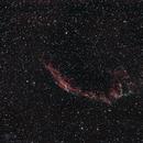Veil Nebula,                                Atamax