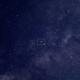Milky Way wide field,                                Станция Албирео