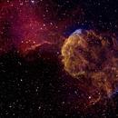 Jellyfish Nebula in narrowband HSO,                                Mike