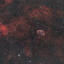 Crescent Nebula Hyperstar,                                Elmiko
