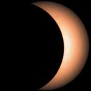 2017 Solar Eclipse,                                Travin
