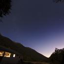 A nightscape over Cannibal Gorge Hut, Lewis Pass, NZ,                                Niall MacNeill