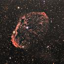 Nebulosa Crescent,                                Cristian Di Franco