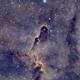 Elephant's trunk nebula NGC1693,                                Philippe Oros