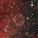 Soap Bubble Nebula PN G 75.5+1.7 (Jurasevich 1) Close-Up,                                Mau_Bard