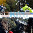 Takahashi 150TOA + FSQ106,                                seasonzhang813