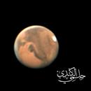 "Mars using 8"" ASC CC telescope,                                Hilmi Al-Kindy"