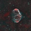 Crescent Nebula HOO,                                Doug MacDonald