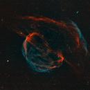 SH2-224 - Sampan Hat SN Remnant,                                Elvie1