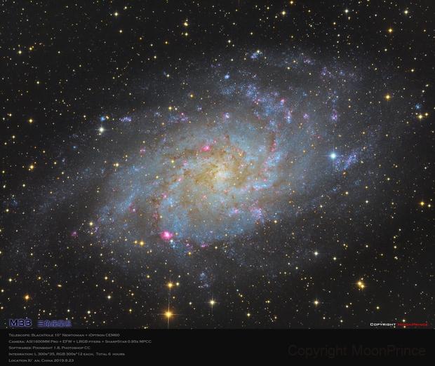 Messier 33 REBUILD ( M33,  Triangulum Galaxy ),                                MoonPrince