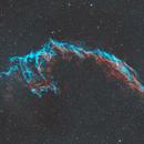 The Eastern Veil Nebula from the backyard,                                Antoine Grelin