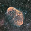 NGC 6888 SHO,                                Станция Албирео