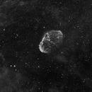 NGC 6888 HA,                                Wembley2000