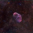 Crescent Nebula,                                samlising