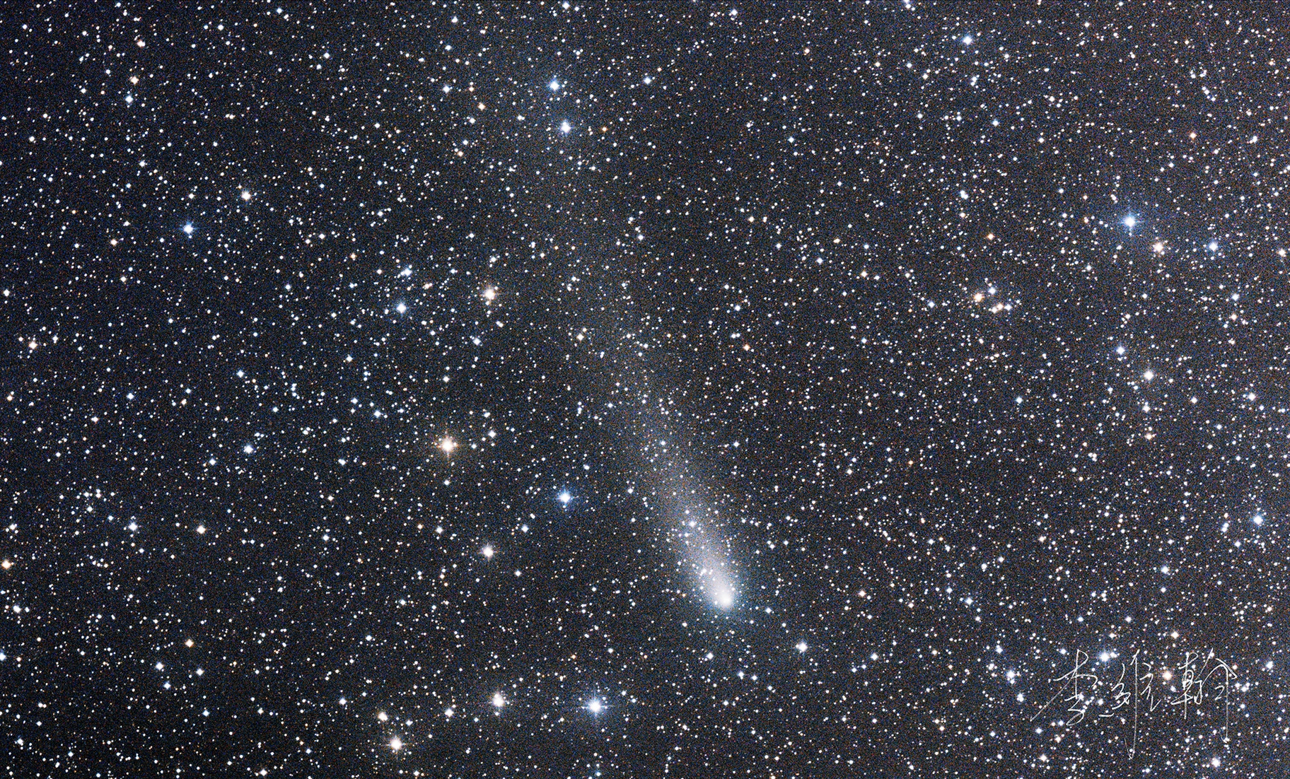 Comet 21P/Giacobini-Zinner,                                wei-hann-Lee