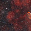 "NGC 6888 ""Crescent Nebula"" + PN G75.5+1.7 ""Soap Bubble Nebula"",                                Giorgio Ferrari"