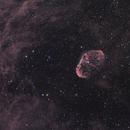 NGC6888,                                Станция Албирео