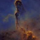 IC1396 BIcolor starless,                                Erik Guneriussen