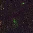 C11 Bubble Nebula-NGC 7538-SHO-Meade triplet-ASI 1600 MM-Pro-widefield,                                Adel Kildeev