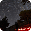 Star trails,                                Angelo F. Gambino