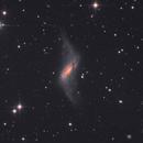 NGC660,                                Станция Албирео