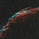 Eastern Veil Nebula,                                Doug MacDonald